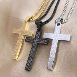 Colgante Cruz del Padre Nuestro